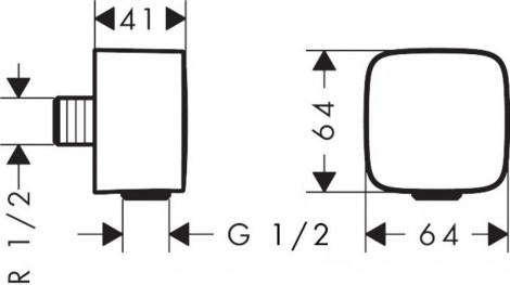 HANSGROHE Fixfit - Rohový přípoj pro hadici se zpětným ventilem, chrom 26457000