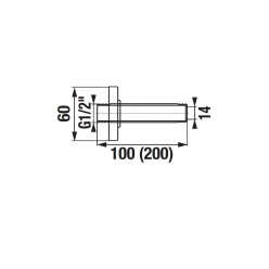 JIKA Cubito - Sprchové rameno stropní 100 mm, chrom H3661X00040011